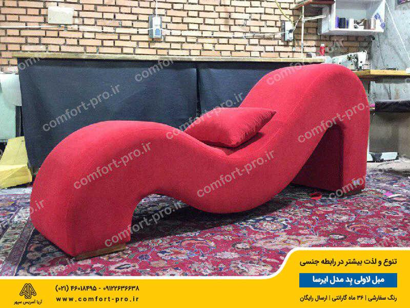 مبل زناشویی لاولی بد مدل ایرسا پارچه آنتی باکتریال ترکیه رنگ قرمز