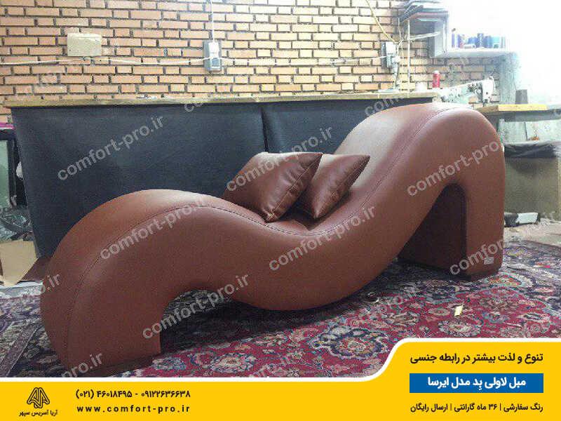 مبل زناشویی لاولی بد مدل ایرسا چرم آنتی باکتریال ترکیه رنگ قهوه ای