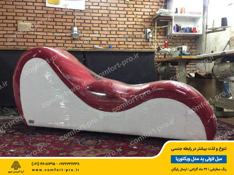 مبل زناشویی لاولی بد مدل ویکتوریا پارچه آنتی باکتریال ترکیه رنگ زرشکی و سفید