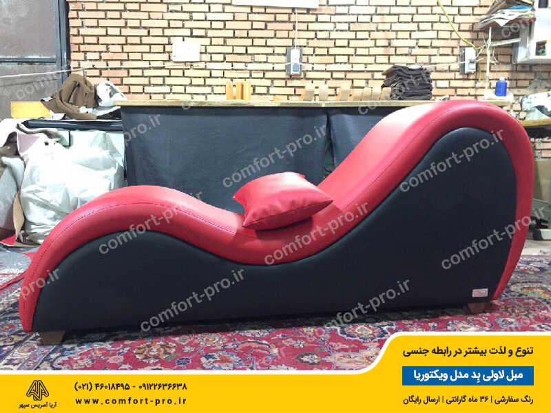 مبل زناشویی لاولی بد مدل ویکتوریا چرم آنتی باکتریال ترکیه رنگهای قرمز و سیاه