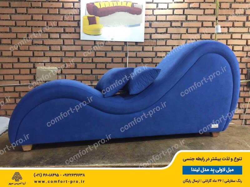 مبل زناشویی لاولی بد مدل لیندا پارچه مخمل ضد روغن ترکیه رنگ آبی