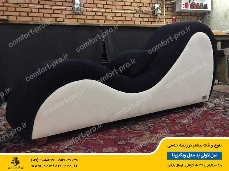مبل زناشویی لاولی بد مدل ویکتوریا پارچه آنتی باکتریال ترکیه رنگهای سیاه و سفید