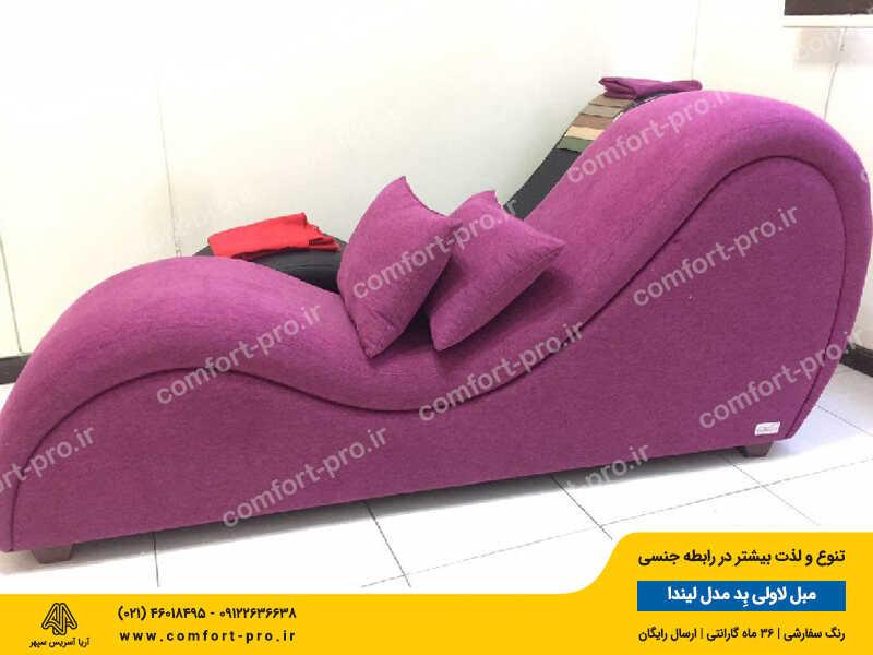 مبل زناشویی لاولی بد مدل لیندا پارچه مخمل ضد روغن ترکیه رنگ بنفش