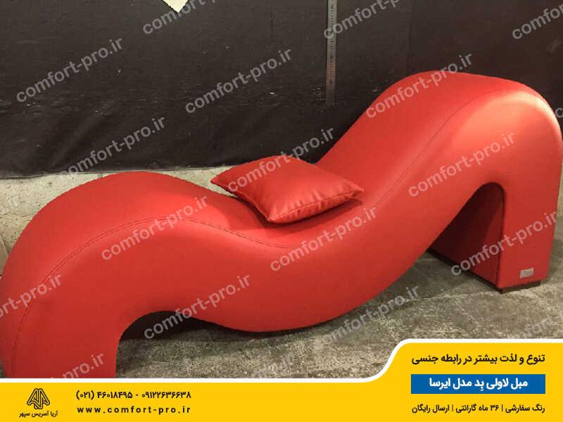 مبل زناشویی لاولی بد مدل ایرسا چرم آنتی باکتریال ترکیه رنگ قرمز