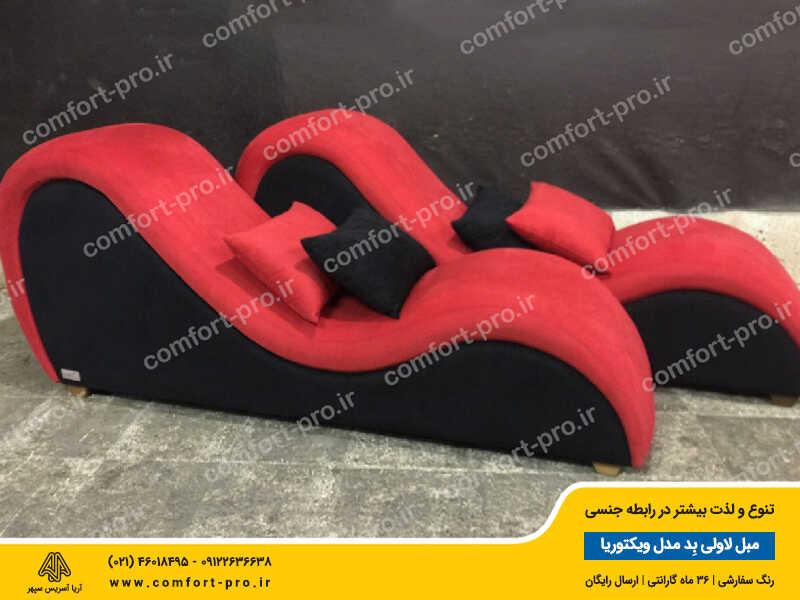 مبل زناشویی لاولی بد مدل ویکتوریا رنگهای قرمز و سیاه