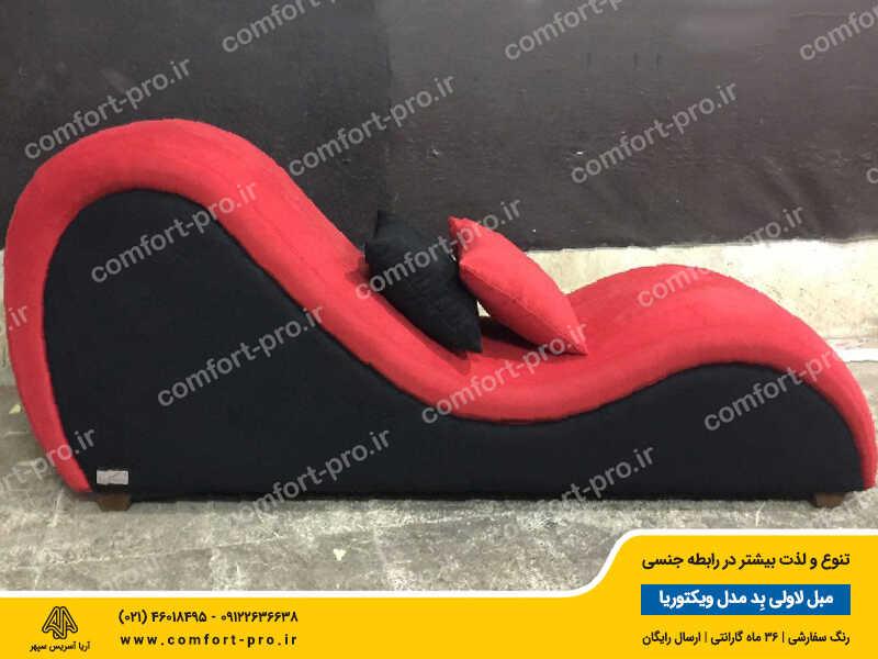 مبل زناشویی لاولی بد مدل ویکتوریا پارچه مخمل ضد روغن رنگهای قرمز و سیاه