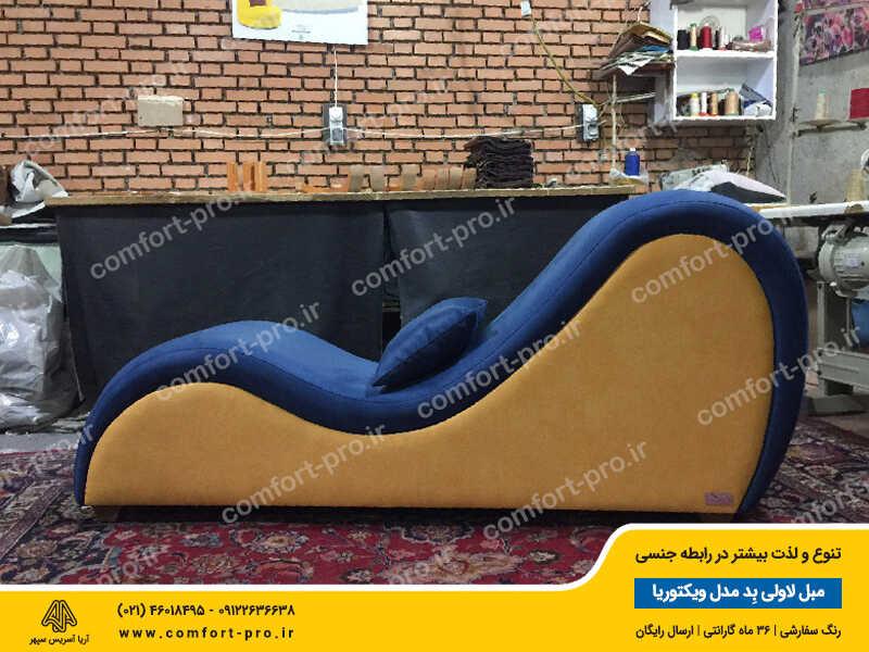 مبل زناشویی لاولی بد مدل ویکتوریا پارچه زبرانو ترکیه