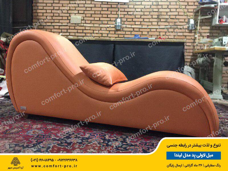 مبل زناشویی لاولی بد مدل لیندا چرم آنتی باکتریال ترکیه رنگ نارنجی