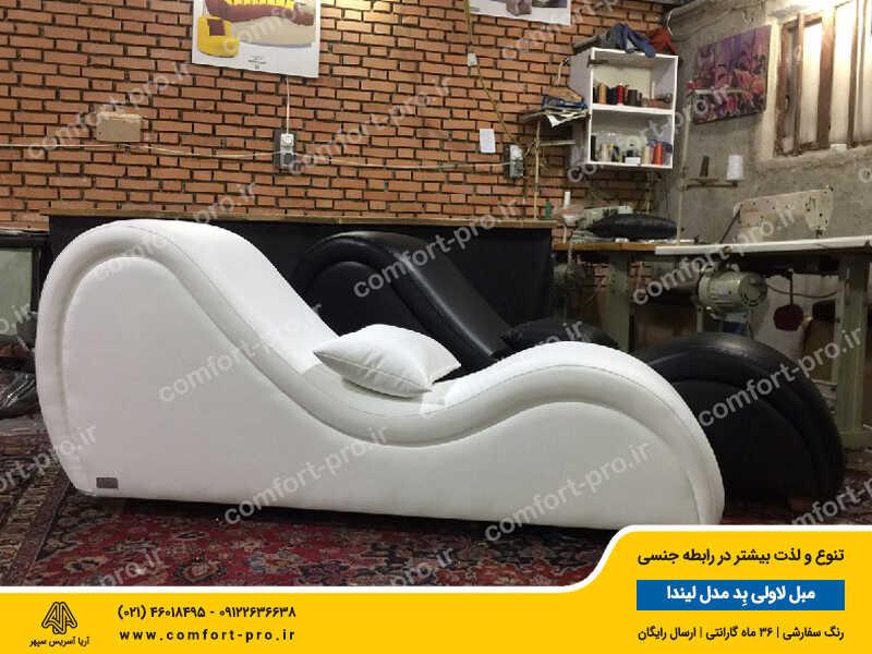 مبل زناشویی لاولی بد مدل لیندا چرم آنتی باکتریال ترکیه رنگ سفید, رنگ سیاه