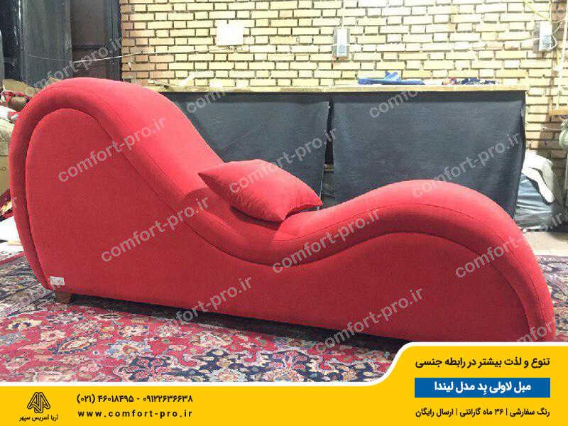 مبل زناشویی لاولی بد مدل لیندا پارچه آنتی باکتریال ترکیه رنگ قرمز