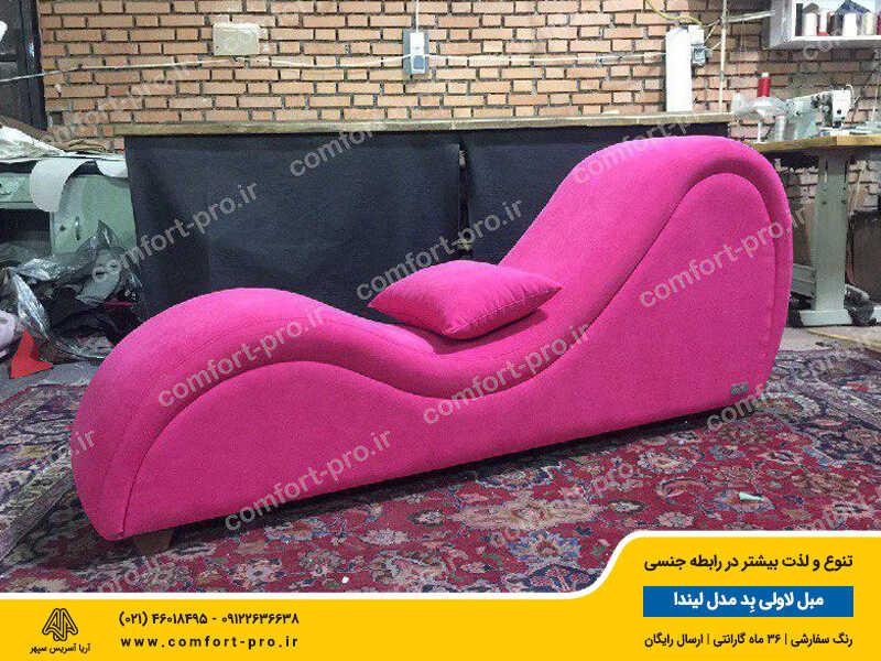 مبل زناشویی لاولی بد مدل لیندا پارچه آنتی باکتریال ترکیه رنگ صورتی