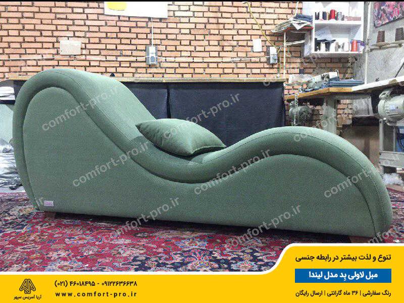 مبل زناشویی لاولی بد مدل لیندا پارچه ایرانی رنگ سبز
