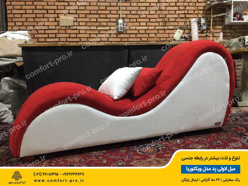 مبل زناشویی لاولی بد مدل ویکتوریا پارچه مخمل ضد روغن ترکیه رنگهای قرمز و سفید