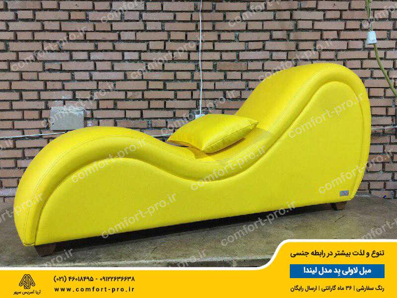 مبل زناشویی لاولی بد مدل لیندا چرم آنتی باکتریال ترکیه رنگ زرد