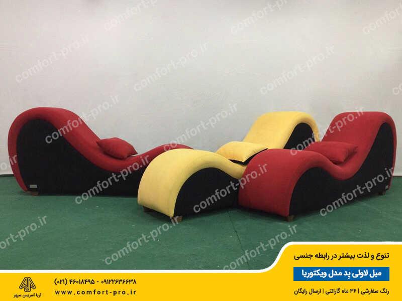 مبل زناشویی لاولی بد مدل ویکتوریا رنگهای قرمز و سیاه, رنگهای زرد و سیاه, مبل جنسی, مبل لاولی بد, مبل پوزیشن, مبل تانترا, مبل کاماسوترا,