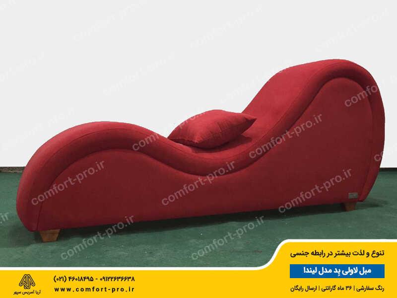 مبل زناشویی لاولی بد مدل لیندا پارچه آنتی باکتریال ترکیه رنگ قرمز, مبل جنسی, مبل لاولی بد, مبل پوزیشن, مبل تانترا, مبل کاماسوترا,