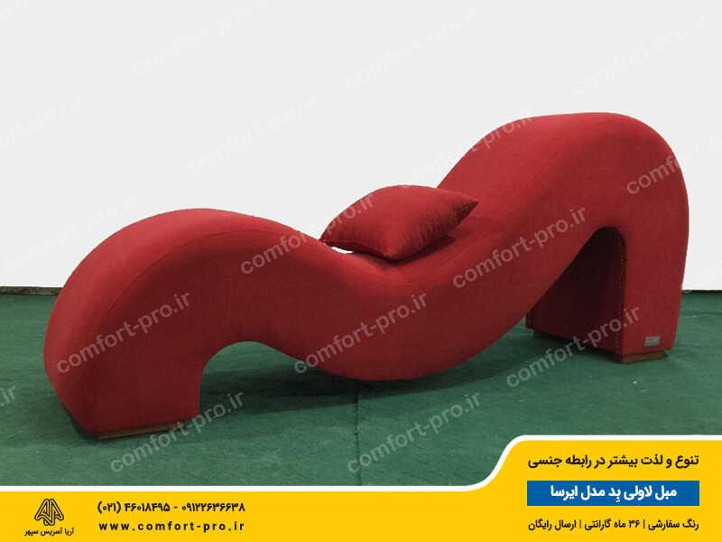 مبل زناشویی لاولی بد مدل ایرسا پارچه آنتی باکتریال ترکیه رنگ قرمز, مبل جنسی, مبل لاولی بد, مبل پوزیشن, مبل تانترا, مبل کاماسوترا,