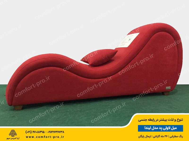 مبل زناشویی لاولی بد مدل لیندا پارچه مخمل ضد روغن ترکیه رنگ قرمز, مبل جنسی, مبل لاولی بد, مبل پوزیشن, مبل تانترا, مبل کاماسوترا,