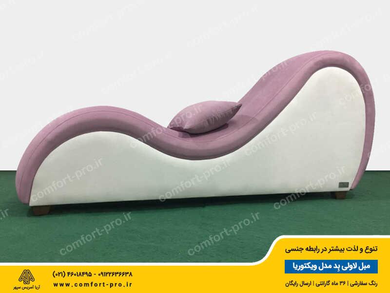 مبل زناشویی لاولی بد مدل ویکتوریا پارچه مخمل ضد روغن ترکیه رنگهای یاسی و سفید, مبل جنسی, مبل لاولی بد, مبل پوزیشن, مبل تانترا, مبل کاماسوترا,