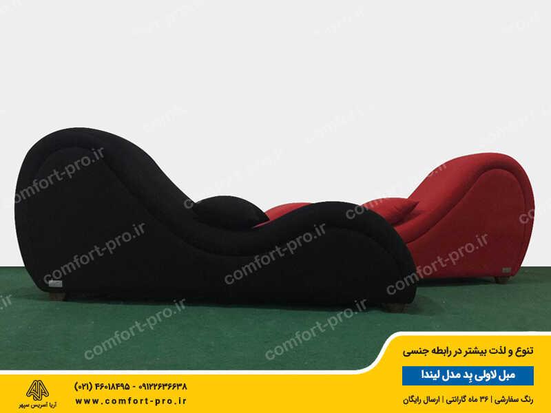 مبل زناشویی لاولی بد مدل لیندا با پارچه آنتی باکتریال تریکه رنگ قرمز و سیاه, مبل جنسی, مبل لاولی بد, مبل پوزیشن, مبل تانترا, مبل کاماسوترا,
